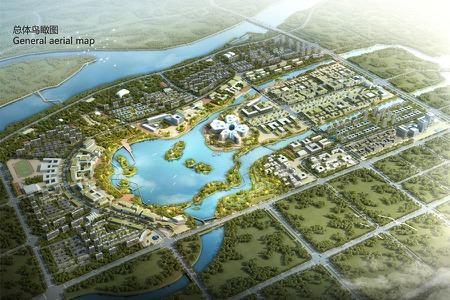 白沙岛金融生态小镇