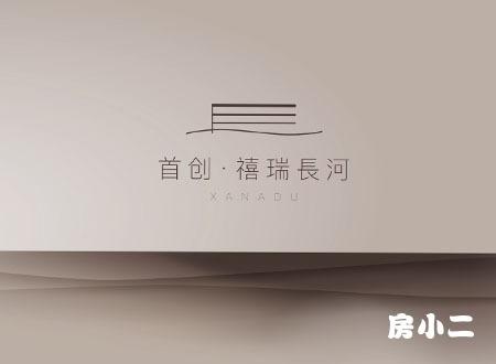 启盛京万千气象 回归首创禧瑞长河