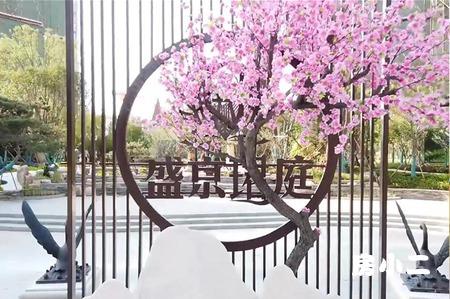 恒大盛京珺庭园区