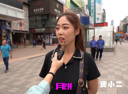 《街拍大调查》中秋节特刊