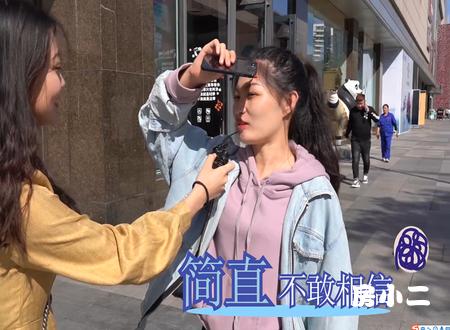 《街拍大调查》国庆节特刊