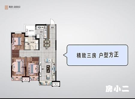 美的润东府104平精装高层动画版户型图解析