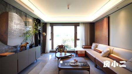金地·江山风华 建面约130平墅质洋房