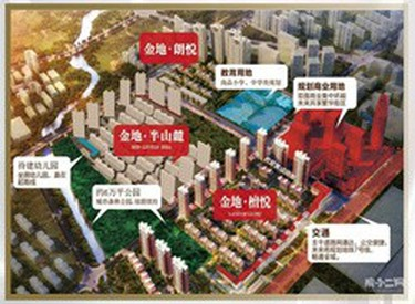 悦城大境·半山麓丨10月工程进度播报