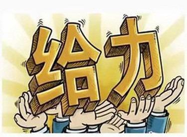 沈阳市公开招聘事业单位编制工作人员593名