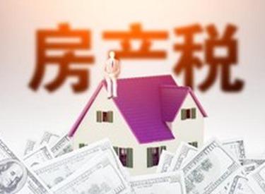 沈阳二手房政策落地,交易需缴纳哪些税?