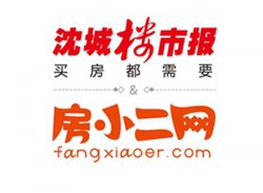1月末沈阳市户籍人口762.1万人 同比增长0.7%
