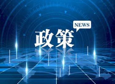 【购房百科】便利贴:沈阳购房补贴政策